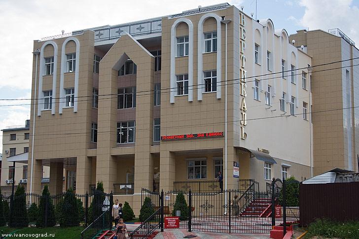 Магазины ECCO в Иваново | Адреса, номера телефонов