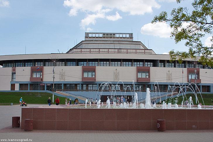 Афиша театров в иванове капитолий афиша кино на сегодня